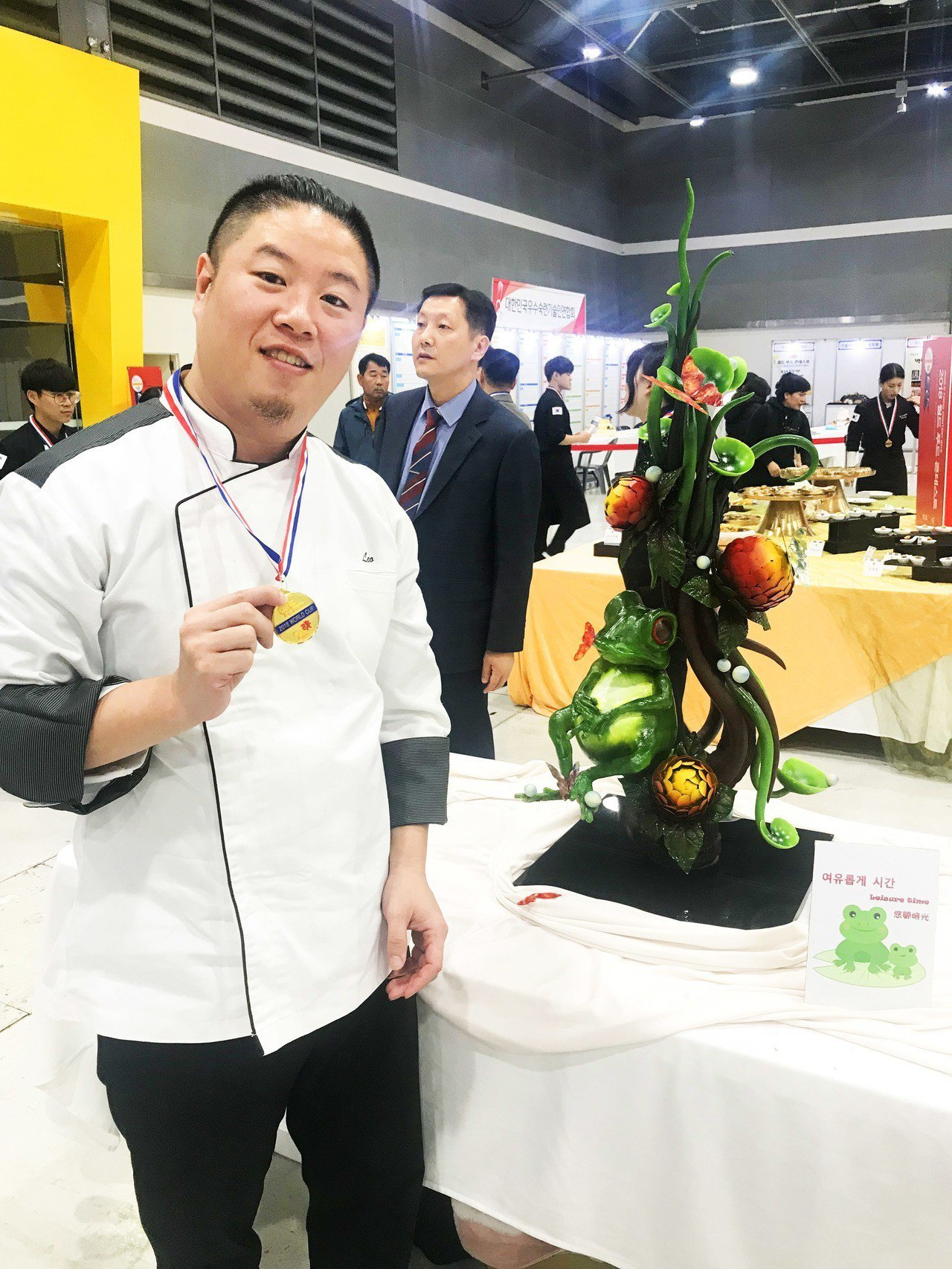 台北城市科技大學餐管系與烘焙學程師生在「2018AFA韓國世界廚藝大賽」拿下12...