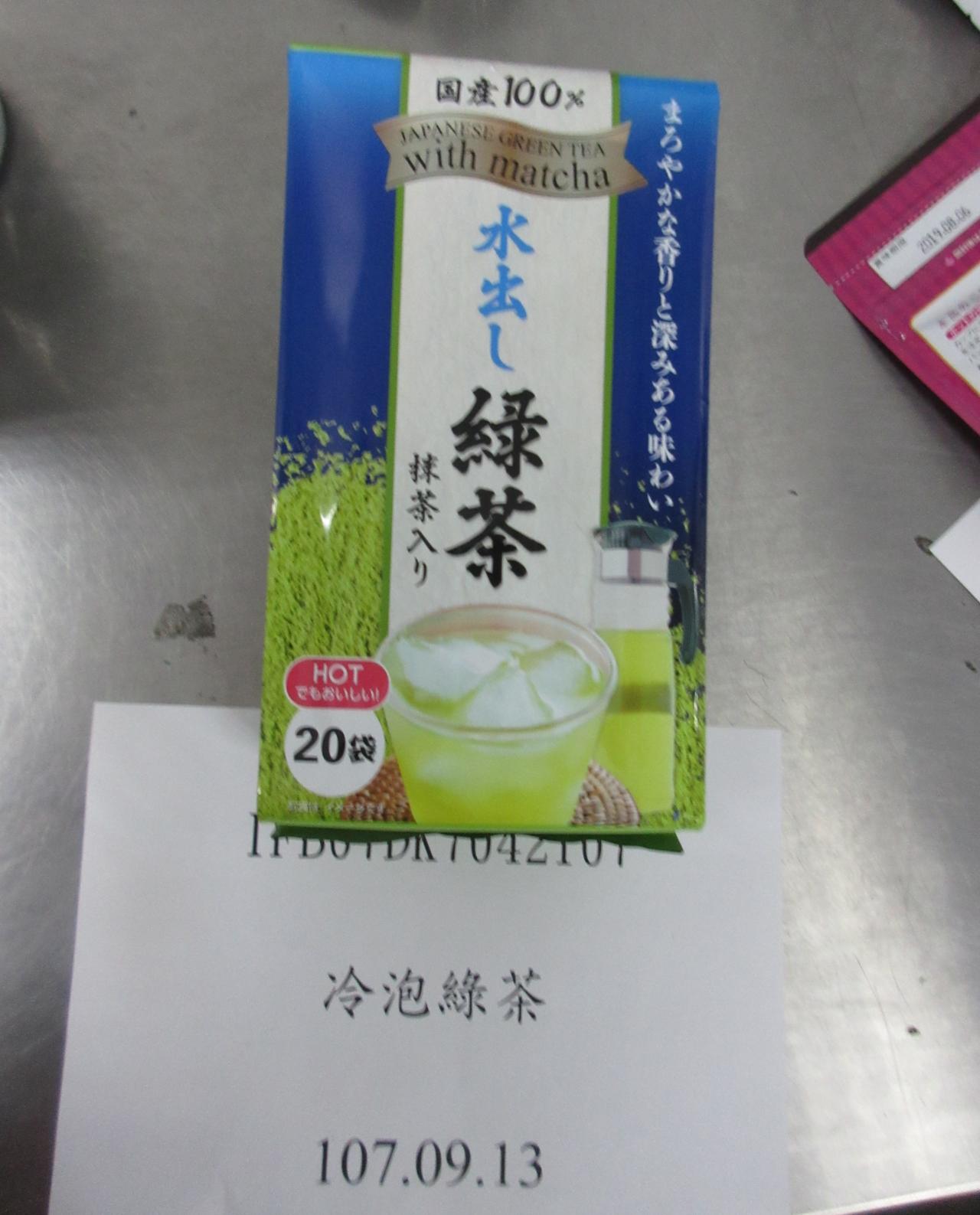 頂好超市日本進口「冷泡綠茶」,遭驗出農藥氟大滅。圖/衛福部食藥署提供