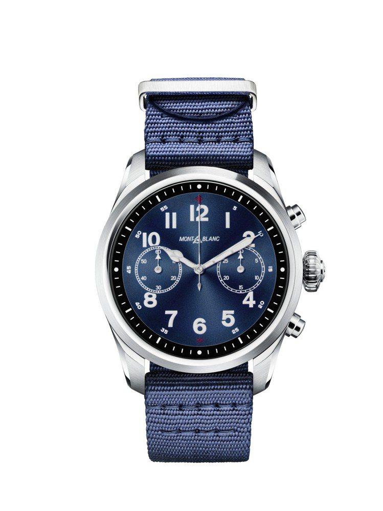 萬寶龍Summit 2智能腕表,精鋼表殼搭配藍色尼龍表帶,33,000元。圖/萬...