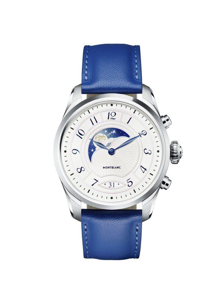 萬寶龍Summit 2智能腕表,精鋼表殼搭配藍色小牛皮表帶,33,000元。圖/...