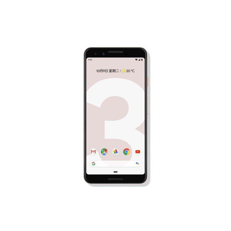Google Pixel 3採用5.5吋全螢幕,單機價27,700元起。圖/Go...