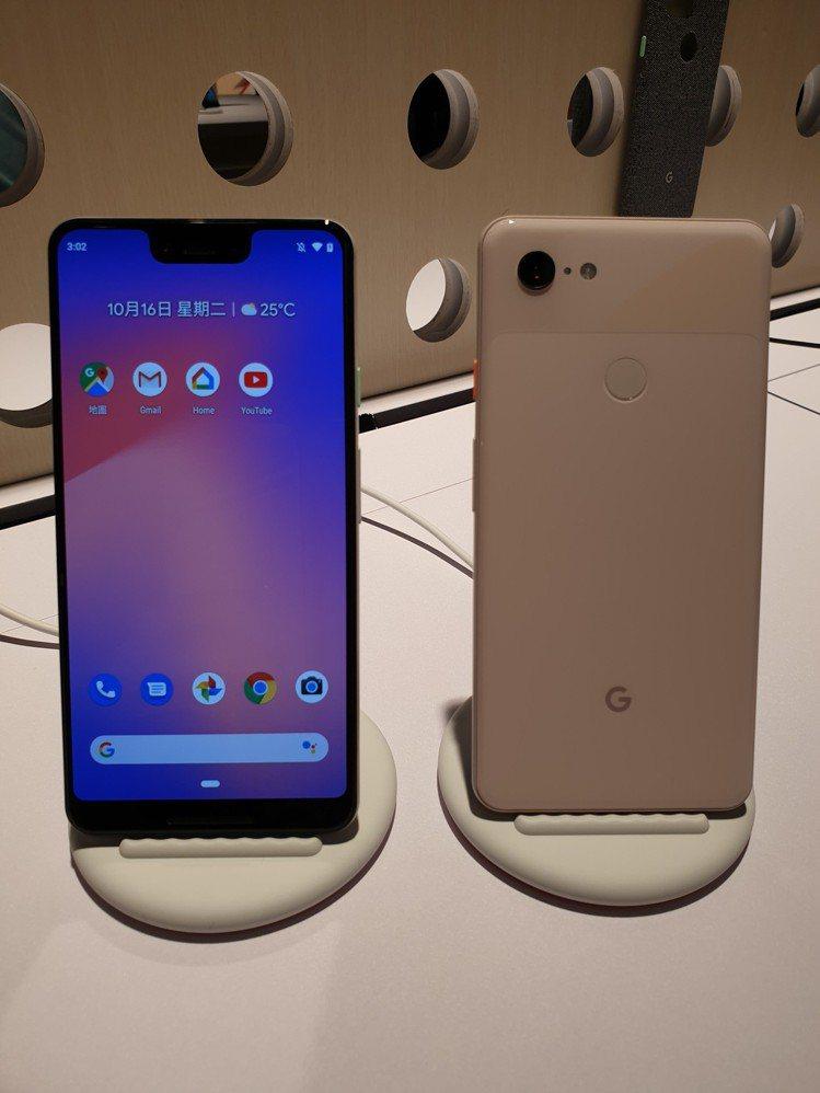 Google Pixel 3 XL為有瀏海的6.3吋滿版螢幕設計,共有純粹黑、就...