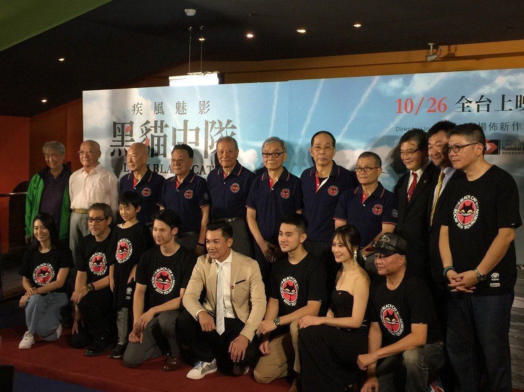 伊正(最前排中)和「黑貓中隊」教官們一起欣賞首映。記者蘇詠智/攝影