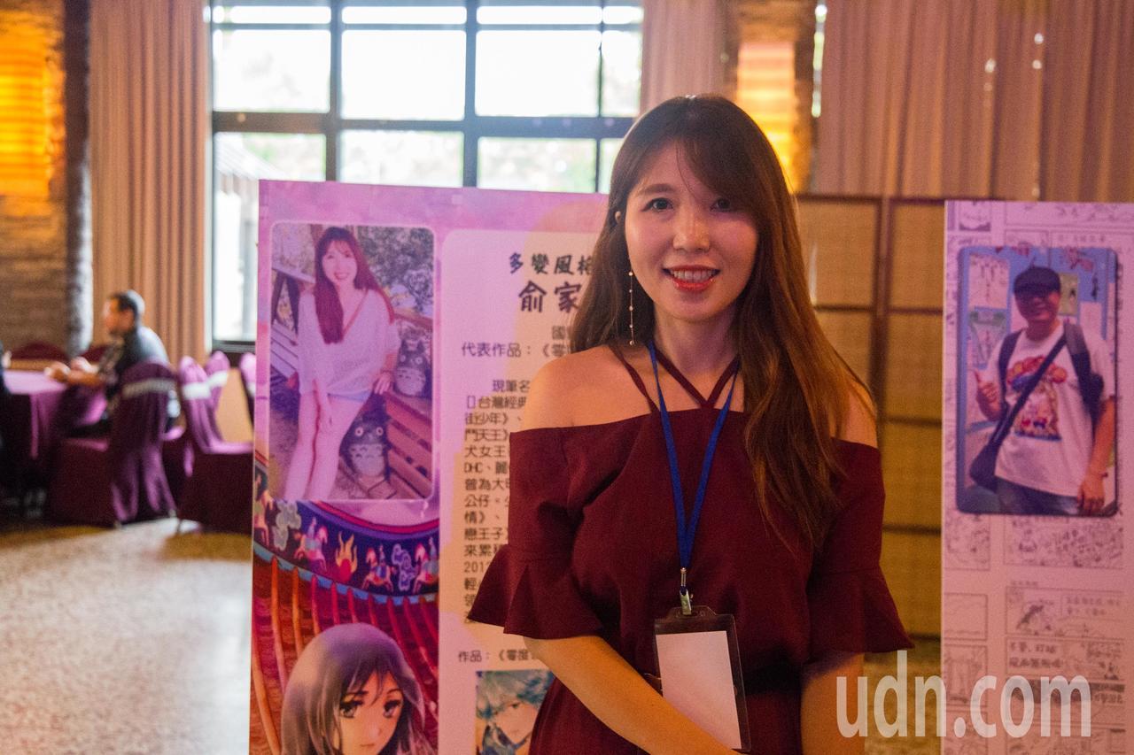 創作《西街少年》、《格鬥天王》的台灣漫畫家俞家燕說,藝術家駐村時會體驗當地生態、...