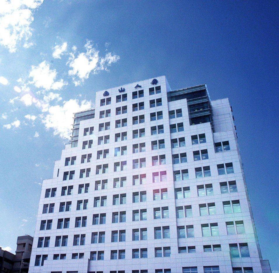 南山人壽葉姓專案經理人被控利用職務炒股,獲利約800萬元。 聯合報系資料照