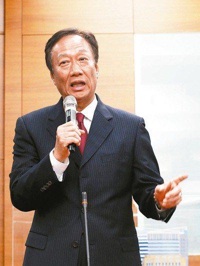 圖為鴻海董事長郭台銘。圖/聯合報系資料照片