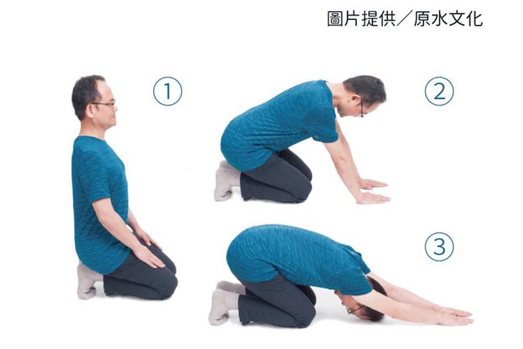 動作示範/蔡凱宙 圖片提供/原水文化