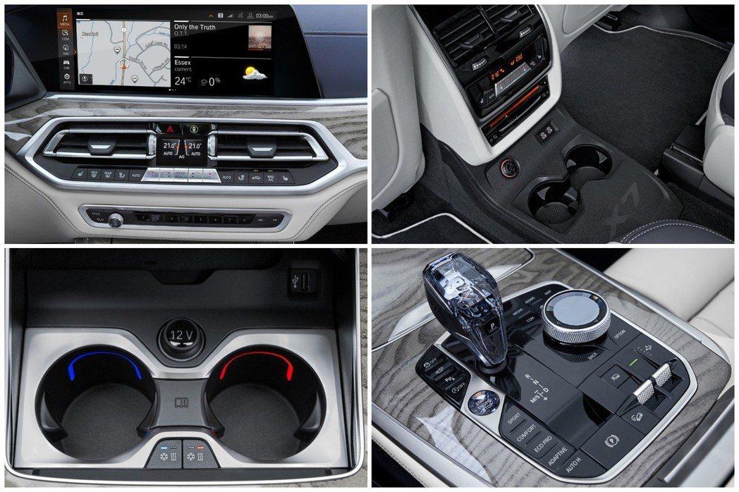 全新BMW X7車內所配置的置杯架,擁有加熱與冷卻的功能。 摘自BMW