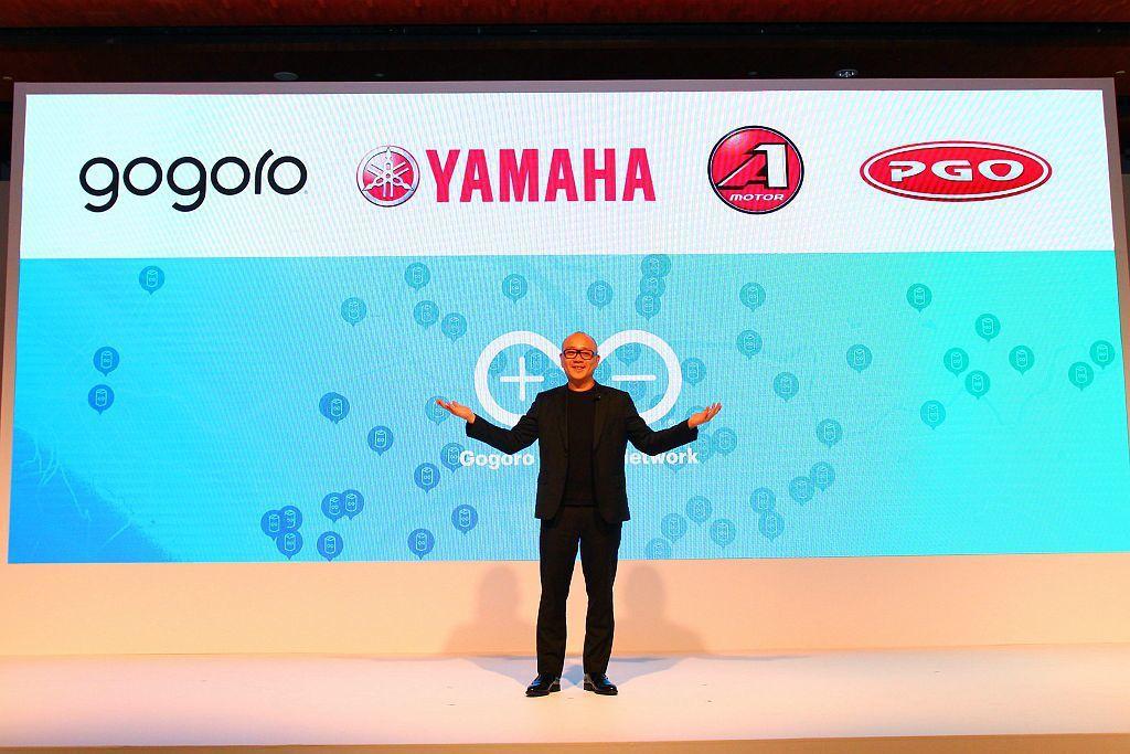 繼9月宣布與Yamaha機車展開商業研究合作計畫後,Gogoro再與台灣兩家知名機車廠結盟。 記者張振群/攝影