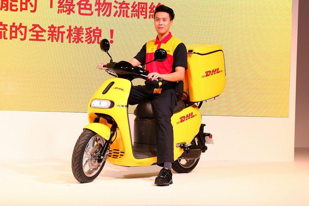 台灣DHL國際快遞青睞也將用Gogoro 2 Utility成立商務運輸車隊。 ...