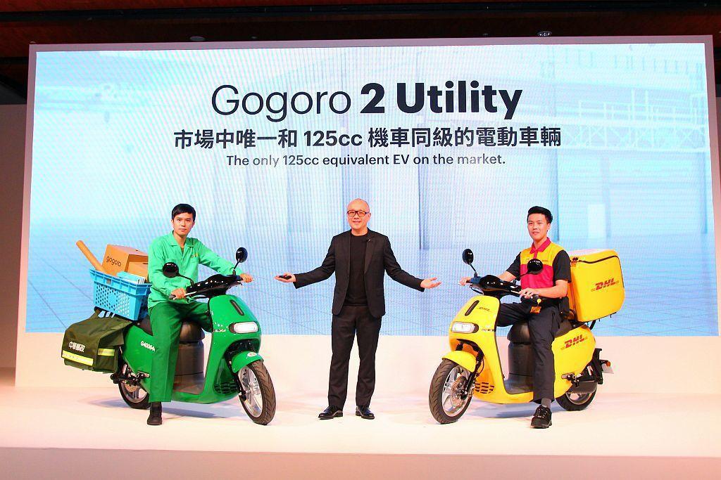 Gogoro先前已曝光的郵務車專案,未來也將參與中華郵政公開招標作業。 記者張振...
