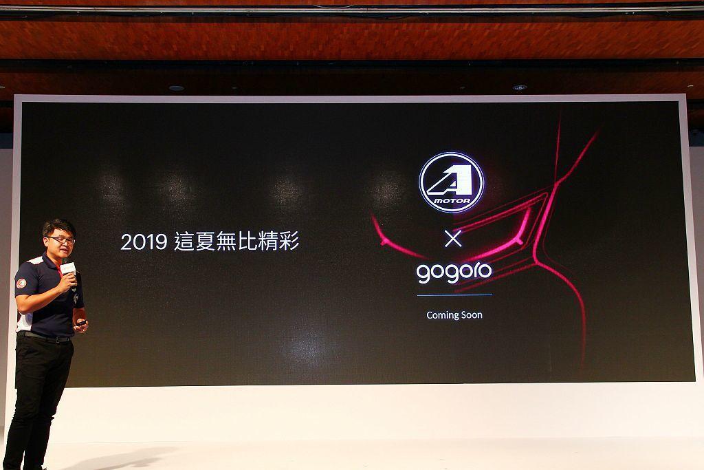 宏佳騰預計於2019年夏季推出第一款車型,PGO則將為2019年下半年推出。 記者張振群/攝影