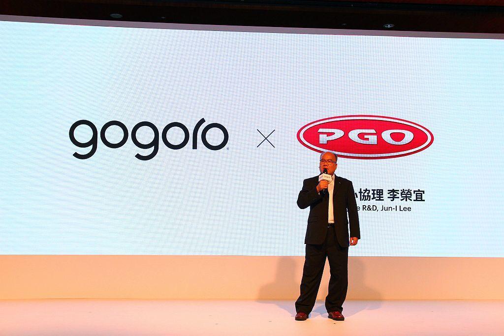 PGO摩特動力指出:「選擇Gogoro能源網路的電池交換系統,與我們品牌精神不謀...