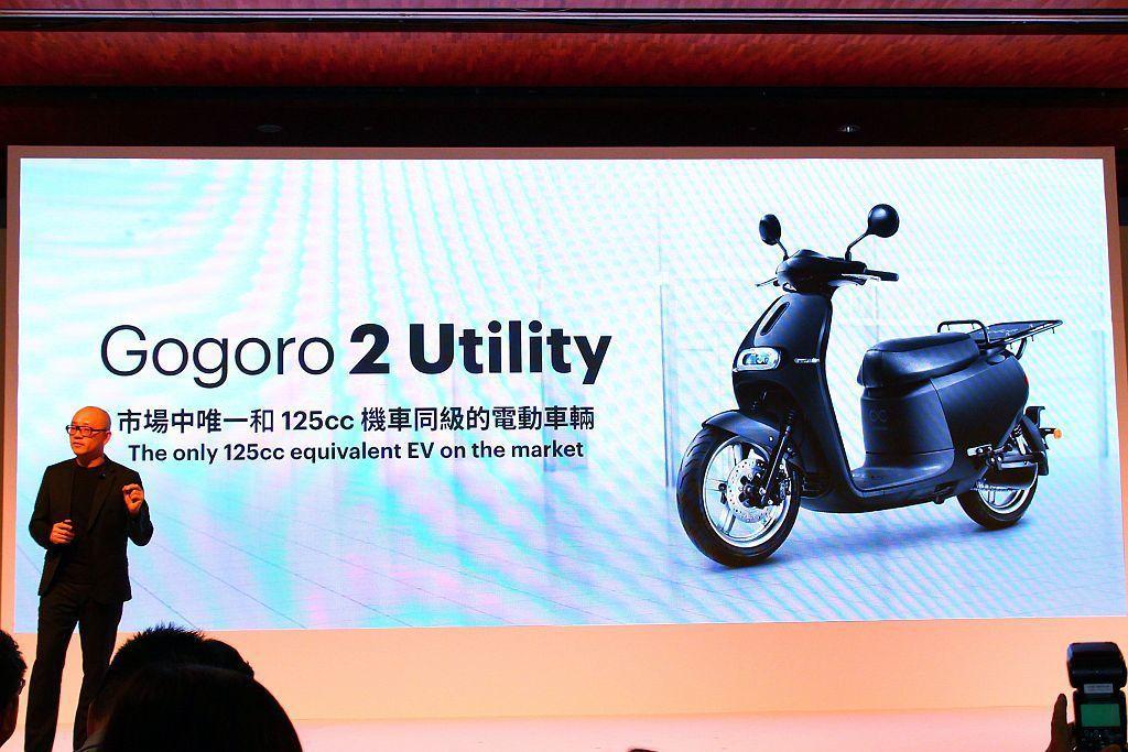 Gogoro 2 Utility商務用車設計符合物流服務、美食餐飲外送及零售貨品調度等企業需求,承重可達45kg。 記者張振群/攝影