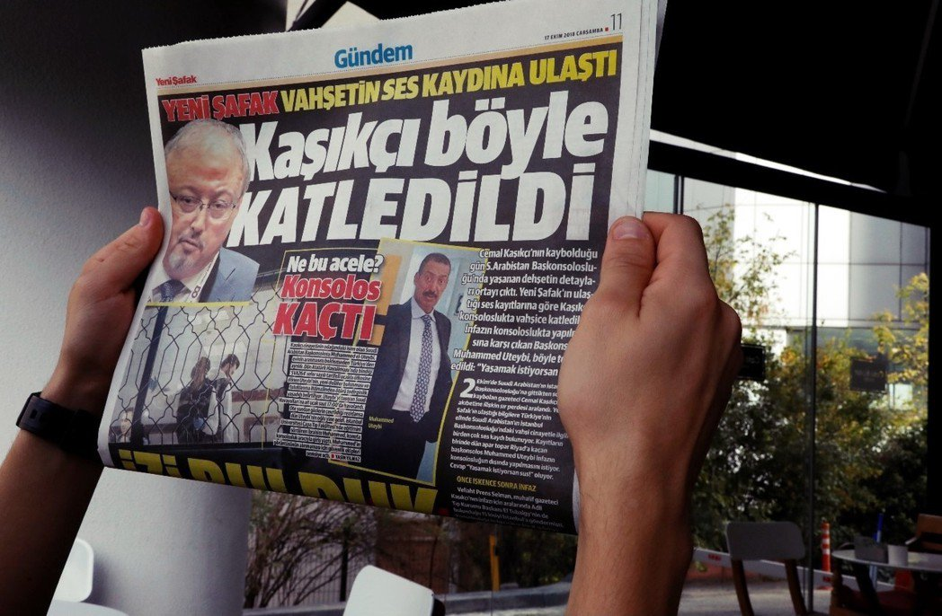 10月17日土耳其報紙的爆料:「這就是哈紹吉被殺害的過程。」 圖/美聯社