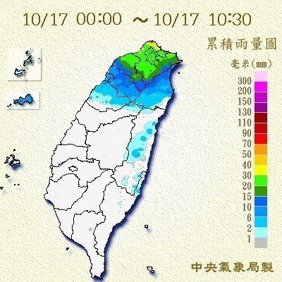 全台灣雨量日累積圖。圖/翻攝自中央氣象局網站