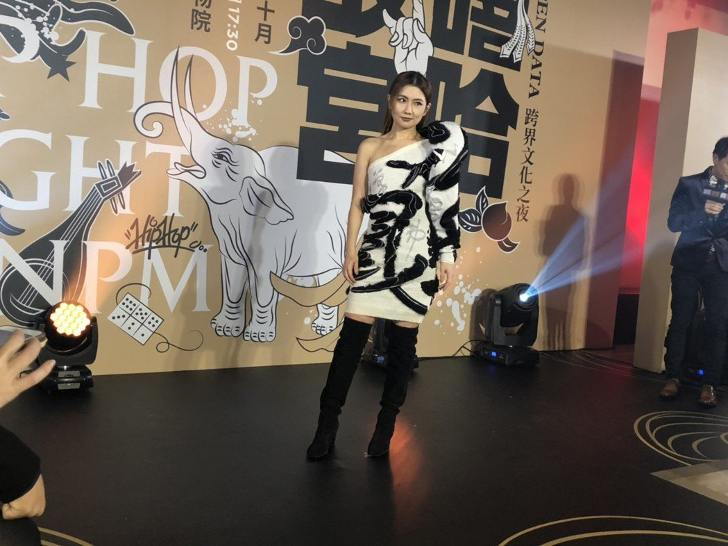 Selina 17日出席活動。記者梅衍儂/攝影