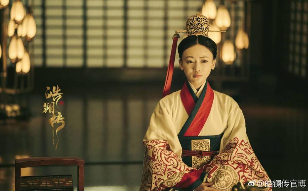 吳謹言在「皓鑭傳」中挑梁詮釋「趙姬」。圖/摘自微博