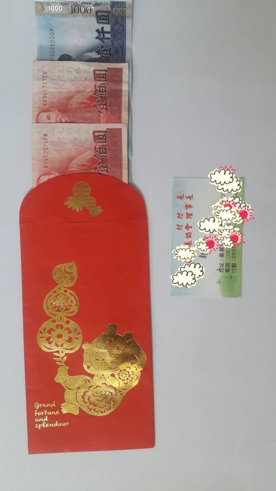 嘉義縣新港鄉某村長參選人今年藉由端午節的名義,送禮金給村內選民。記者姜宜菁/攝影