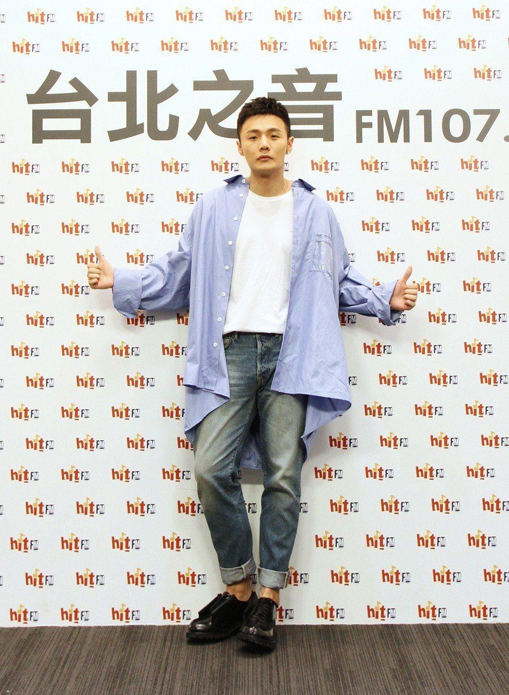 李榮浩。圖/Hit Fm提供
