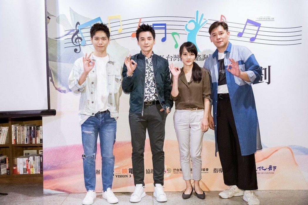 蔡旻佑(左起)、是元介、閃靈樂團團長Doris、盧學叡力挺同志婚姻平權。圖/三映