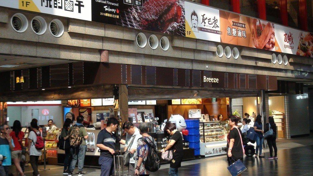 台北車站每日使用人次超過五十萬。 圖/聯合報系資料照片