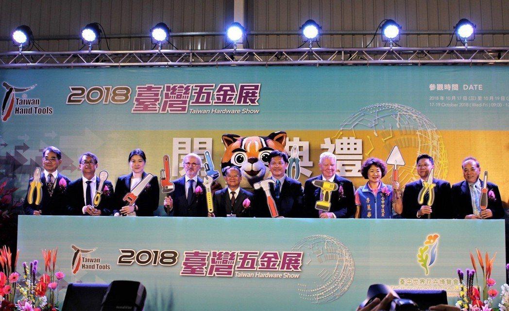 2018台灣五金展於10月17日隆重登場。 趙莛宇/攝影