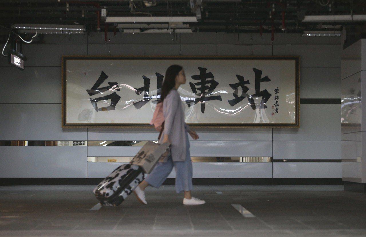 台鐵餐廳廚房變電設備下午突然燒毁,造成台北車站大跳電。不少旅客在黑暗中拉著行李購...