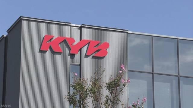 日避震大廠KYB竄改品質數據。圖擷自NHK(1018)