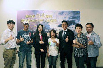 10月16日,一群國際志工伙伴提出「讓台北邁向國際參與的世界公民城市」的倡議。 圖/作者提供