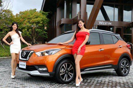 Nissan Kicks賣翻了 新年春節提供代步車優惠