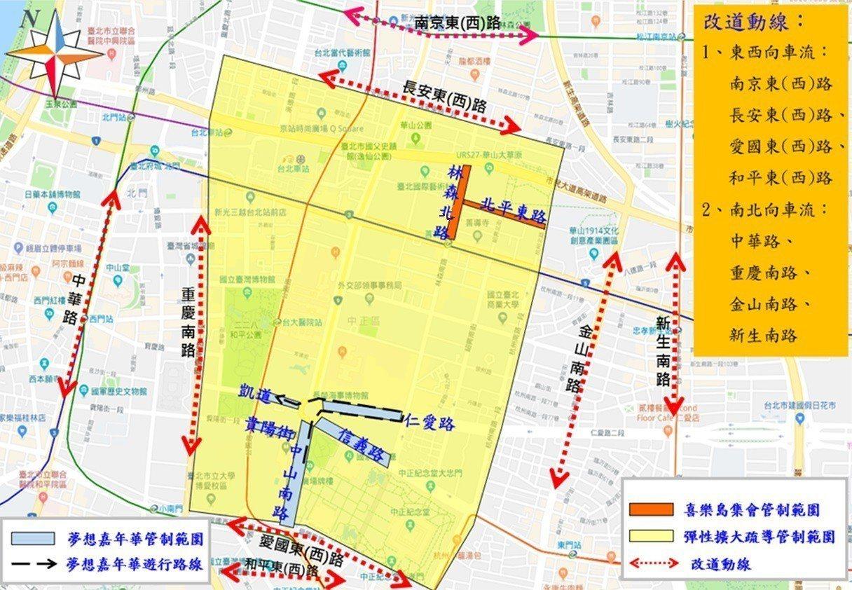 台北市西區在後天(20日)周六有喜樂島聯盟的「拒絕中國霸凌,全民公投反併吞」集會...