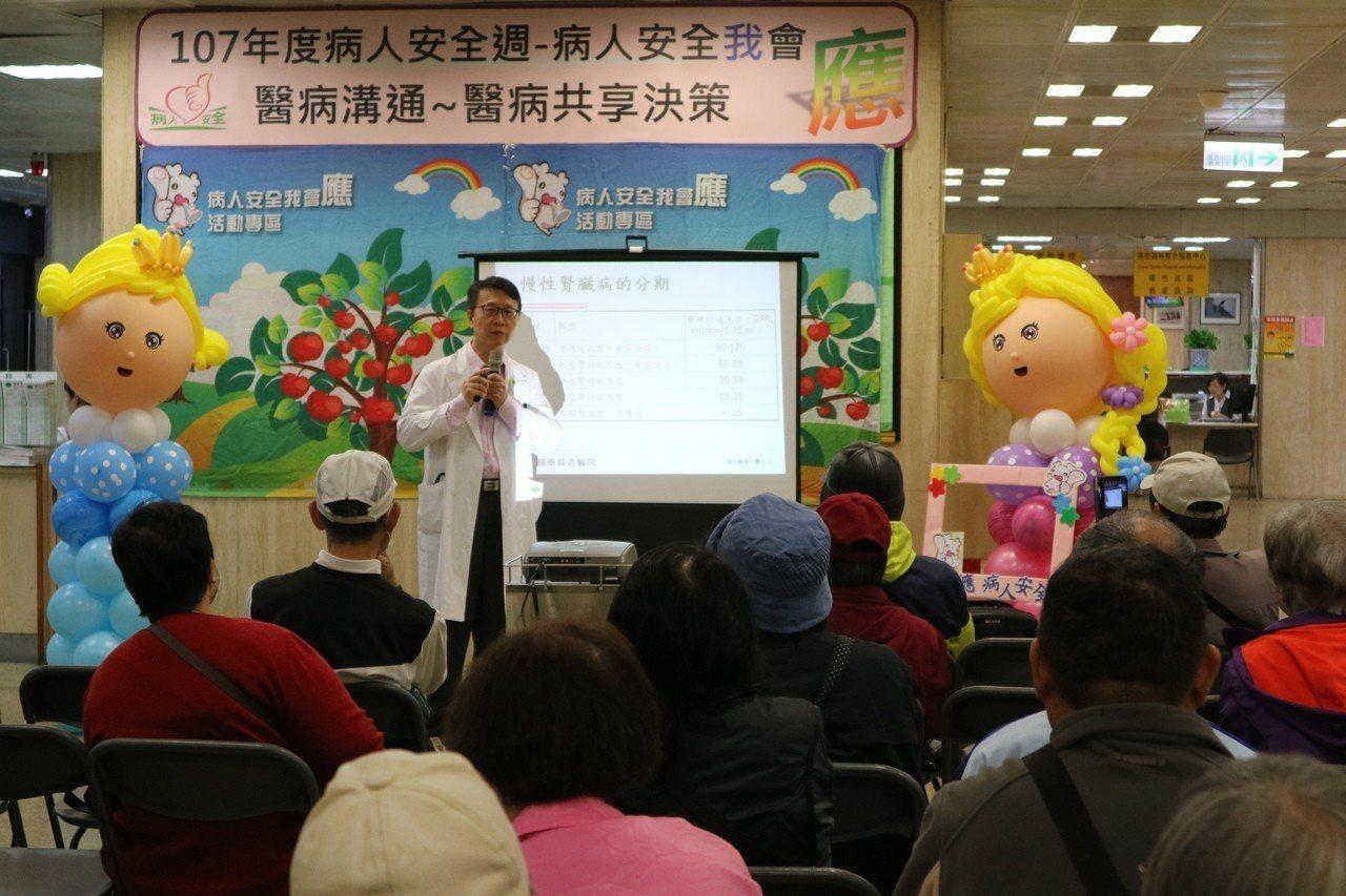 國泰醫院腎臟內科主任彭聖曾(圖)主講慢性腎臟病知識,讓醫病溝通更有效。圖/國泰醫...