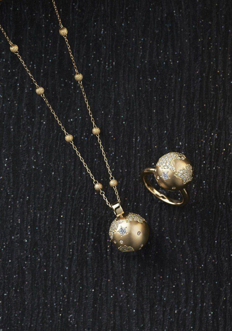 新品 The EARTH series 是在地球形狀的珠寶上鑲嵌「Wish up...