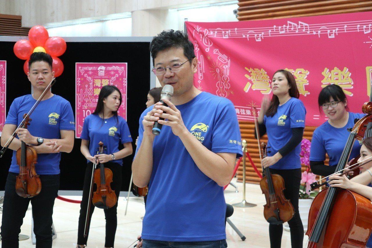 灣聲樂團創辦人李哲藝,為著名作曲家、編曲家,於音樂界深耕20多年,作品也多次受金...