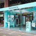 Tiffany & Co.香氛快閃店 可幫香水瓶刻字