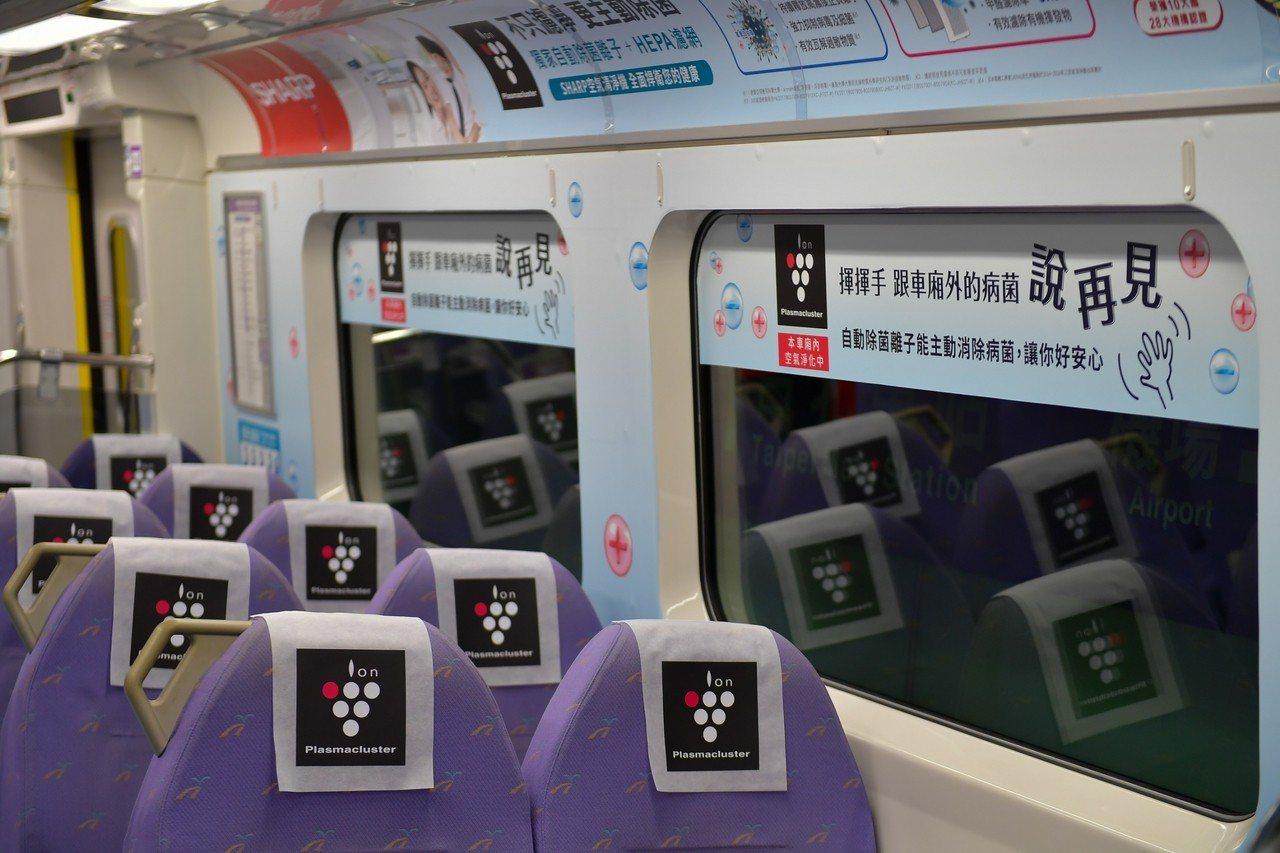 一踏入車廂就能感受被潔淨空氣包圍。圖/台灣夏普提供