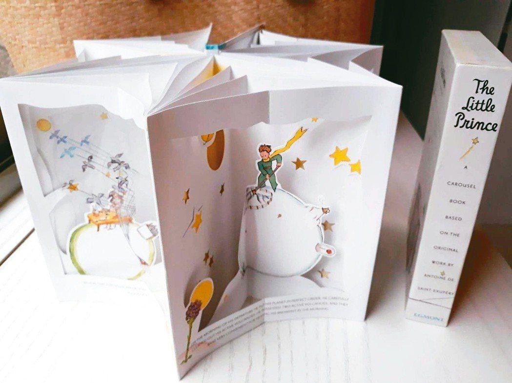 顏擇雅收藏的《小王子》立體書。(圖/顏擇雅攝影)