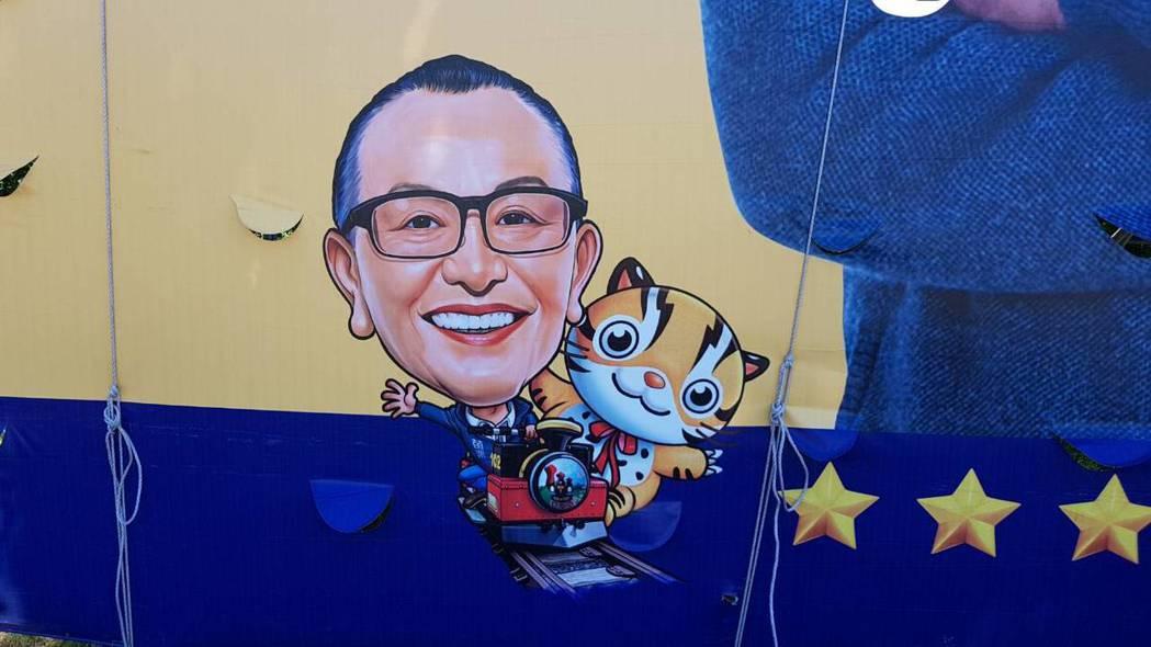 競選連任的苗栗縣長徐耀昌選舉看板都有Q版漫畫及貓裏喵、軌道自行車Rail Bik...
