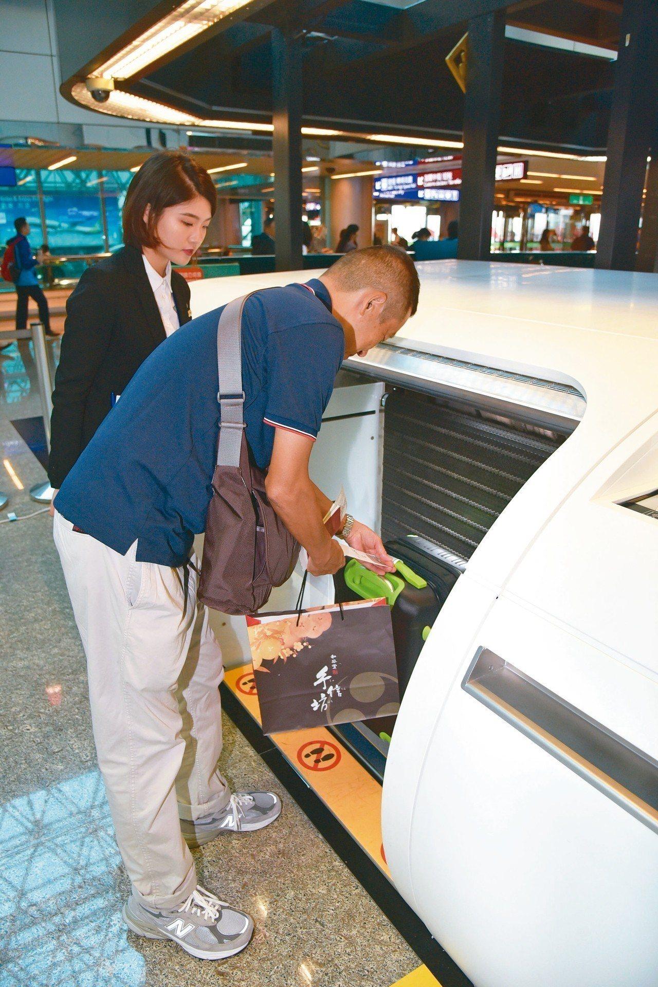 桃園機場第二航廈自助行李托運櫃檯10月啟用。 桃機/提供