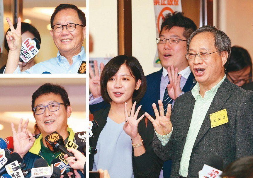 台北市長選舉抽籤,代表市長柯文哲抽籤的小野抽到4號(右),丁守中2號(左上),姚...
