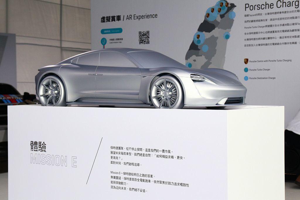 透過Innovation-AR Experience虛擬賞車,不僅一探Mission E Concept設計更能預先目睹保時捷品牌未來純電藍圖。 記者張振群/攝影