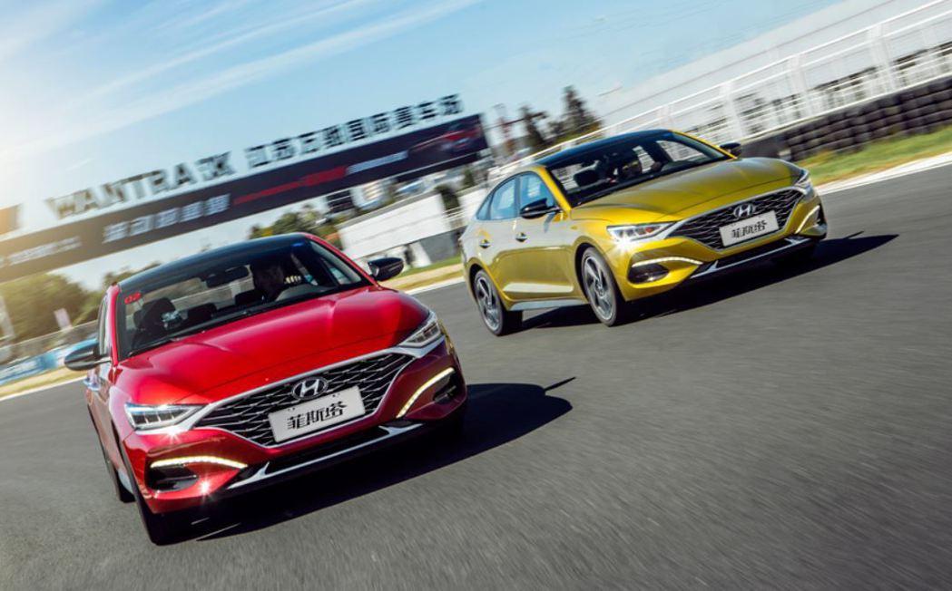 Hyundai Lafesta目前已於中國正式上市。 摘自北京現代