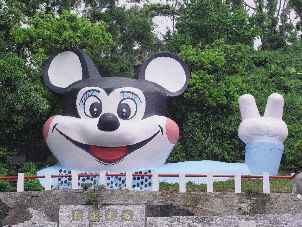 花蓮市區美崙山景觀地標「米老鼠」。 圖片來源/市公所提供