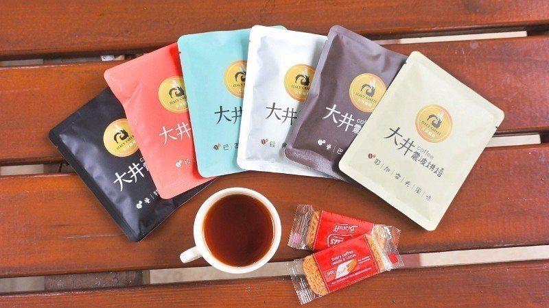 大井咖啡瀘掛/掛耳包,持續推出曼特寧、曼巴、藍山、耶加雪夫等各種單品咖啡選擇。 ...