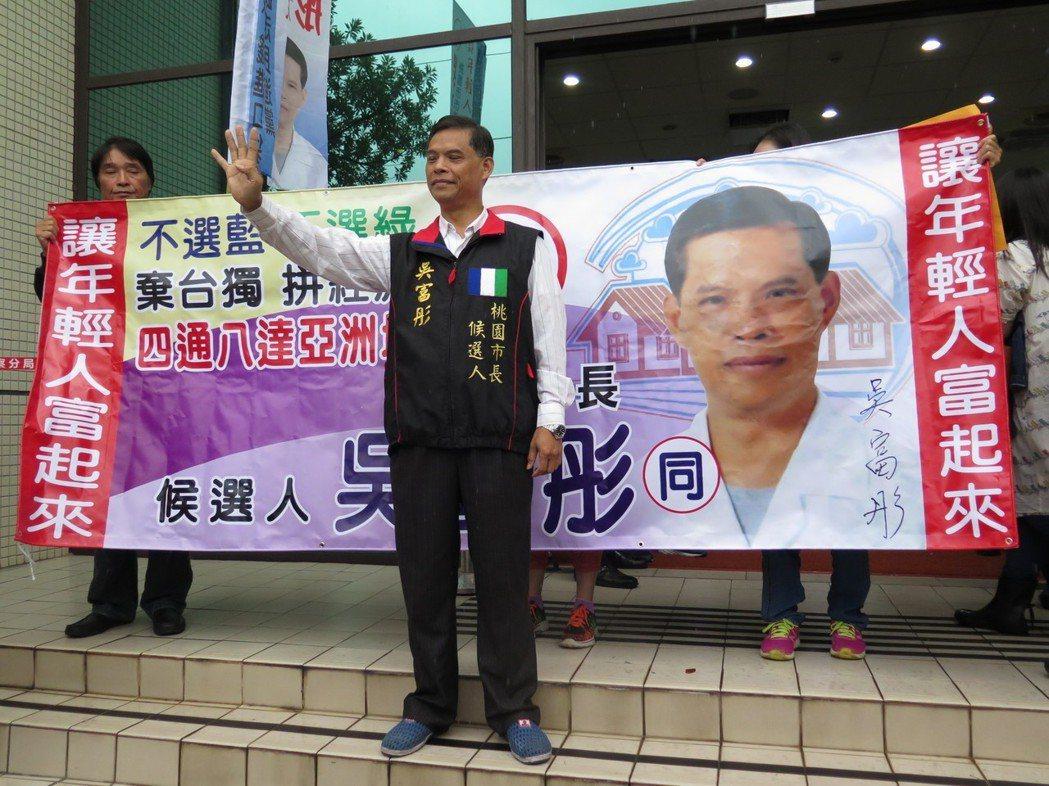無黨籍吳富彤比出4號,並提出政見白皮書。記者張裕珍/攝影