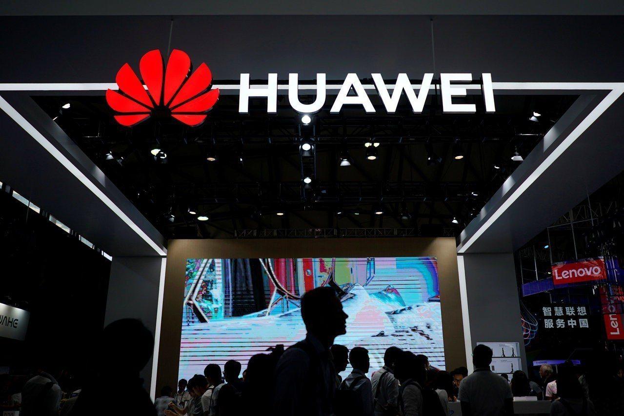 示意圖。中國華為技術有限公司將於下月在德國開設一家新的信息安全實驗室,允許對源代...