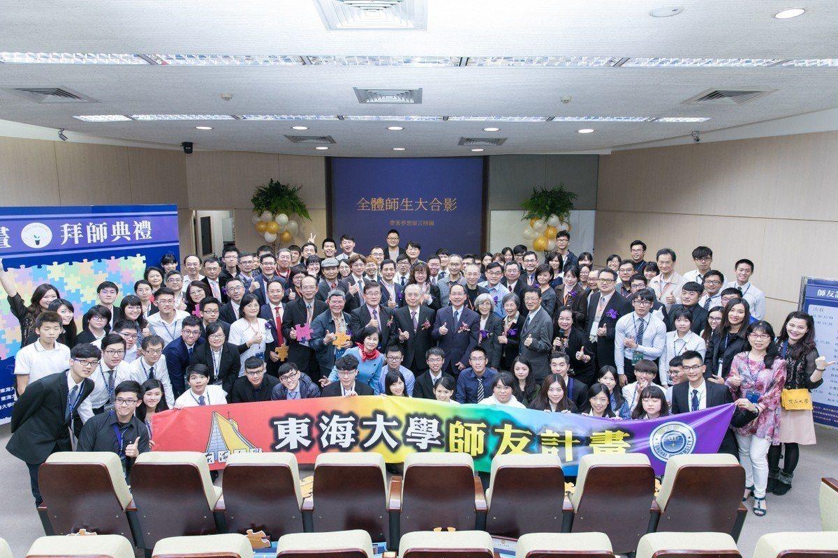 「東海大學職涯志工團」成立於民國91年,106年社團更名為「東海大學職涯大使」,...