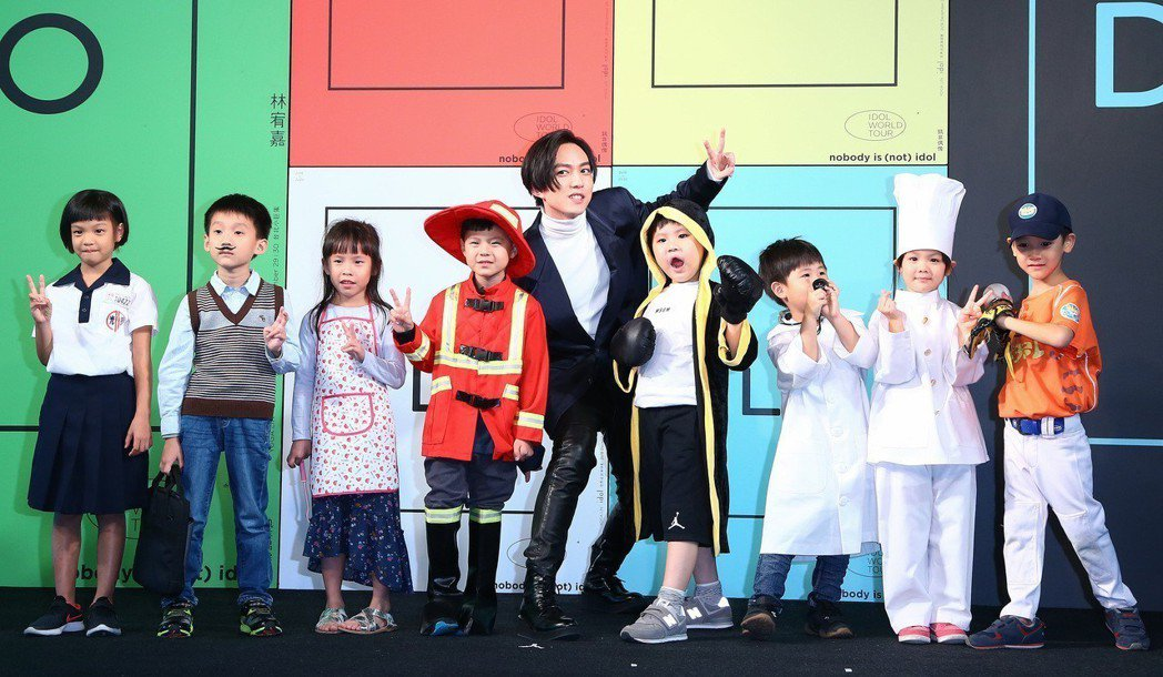 林宥嘉12月29、30日將在台北小巨蛋舉辦演唱會,今宣傳記者會上找來8名小朋友扮