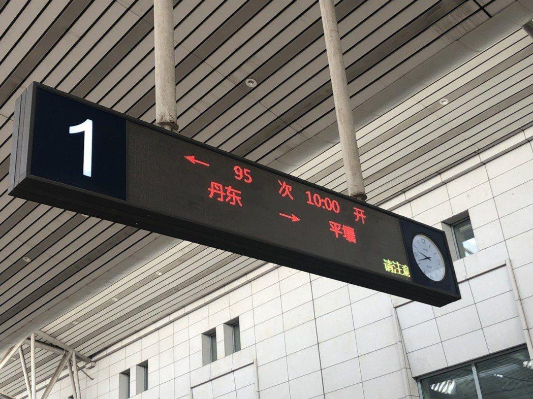 無論是旅遊專列、或是國際聯運,往北韓的列車沒有時刻表。記者侯俐安/攝影